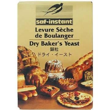 Baker's Dry Yeast 55g