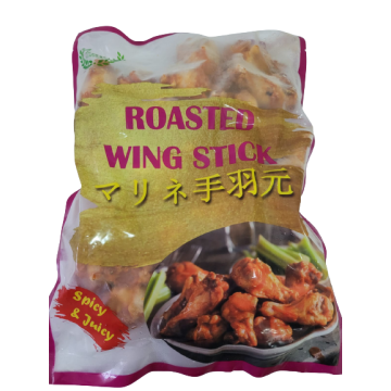 Roasted Wing Stick (1kg)