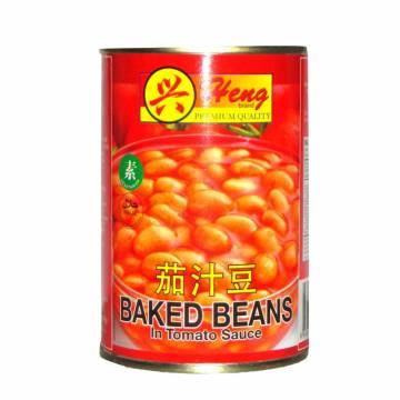 Heng Baked Beans in Tomato Sauce