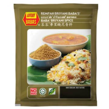 Babas Briyani Spice Powder 250gm