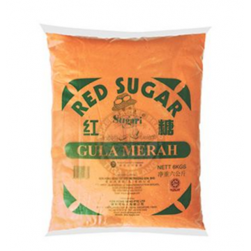 Gula Merah (Red Sugar)