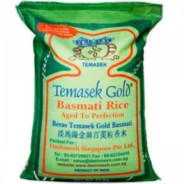 Temasek Gold Basmathi Rice 25kg